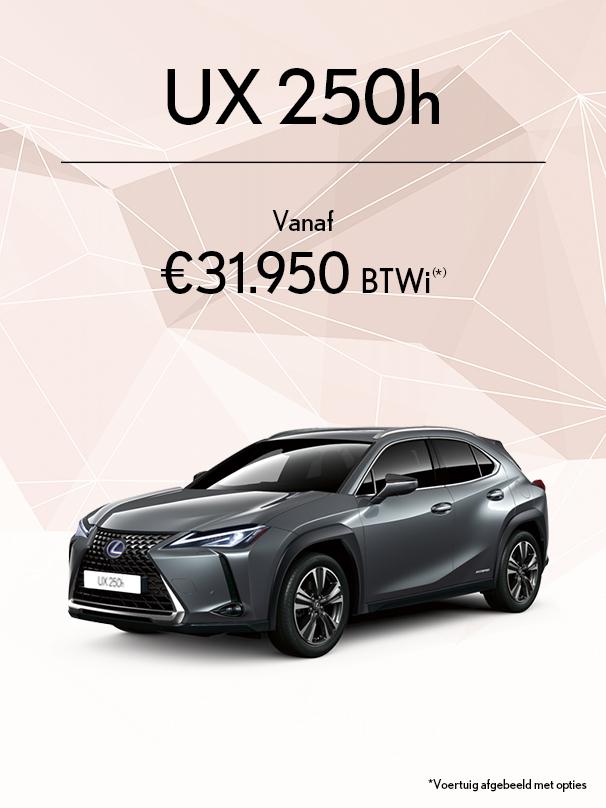 UX SUV Image