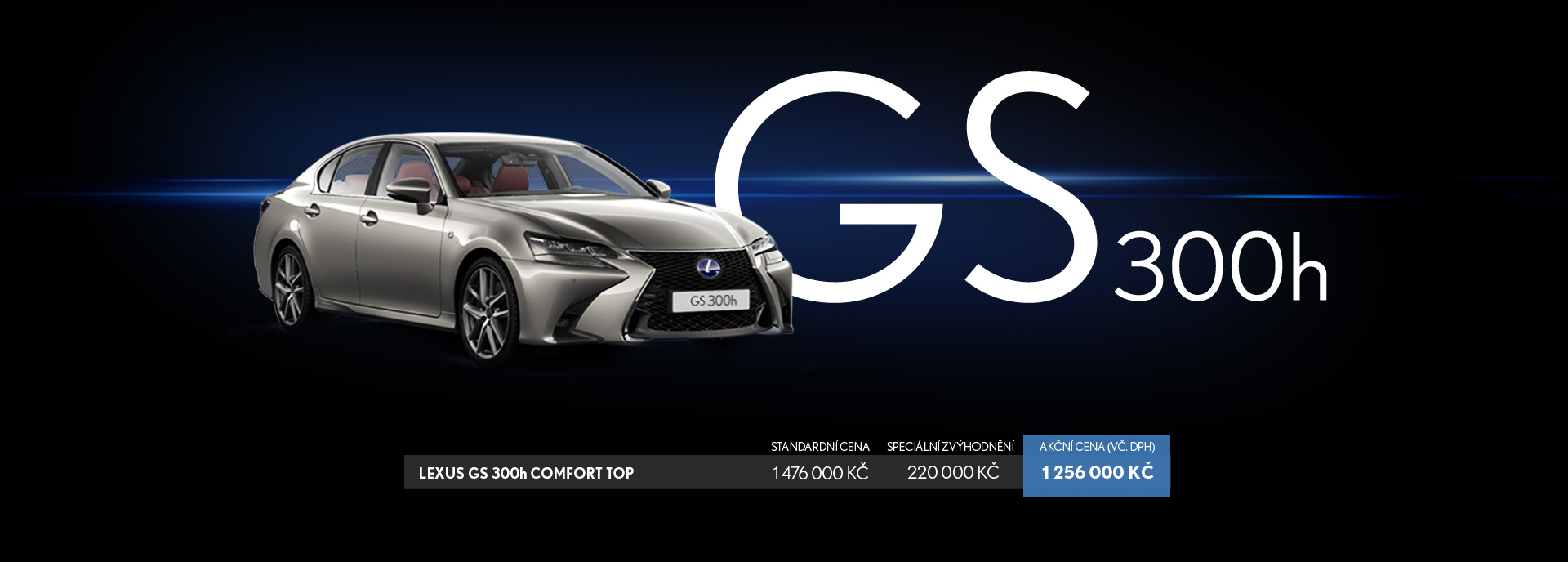 GS 300h Banner Image
