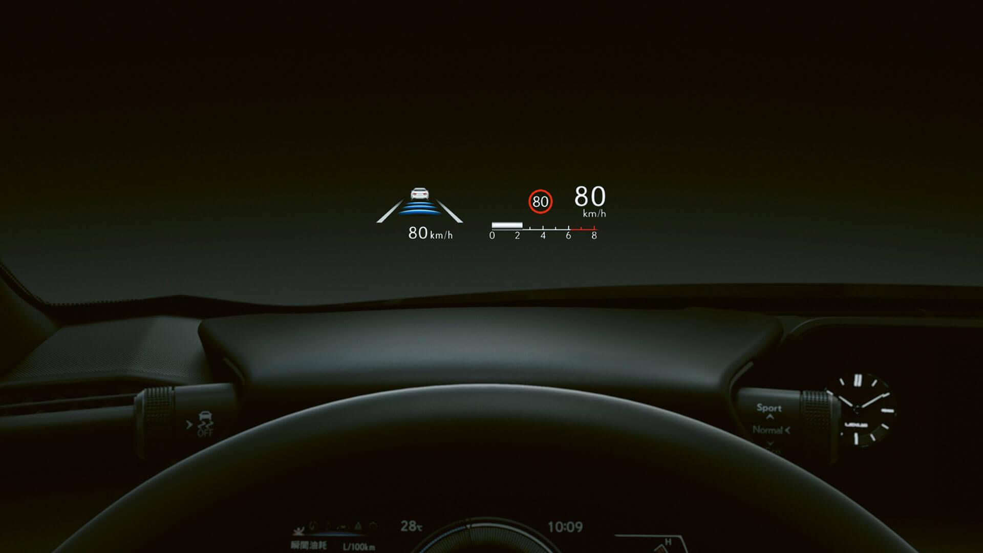 Lexus UX Display vorne