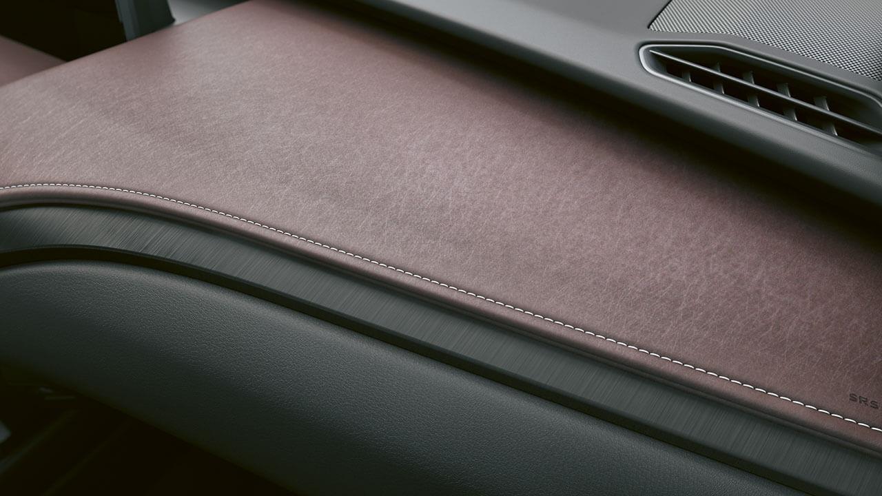 2020 washi interior trim