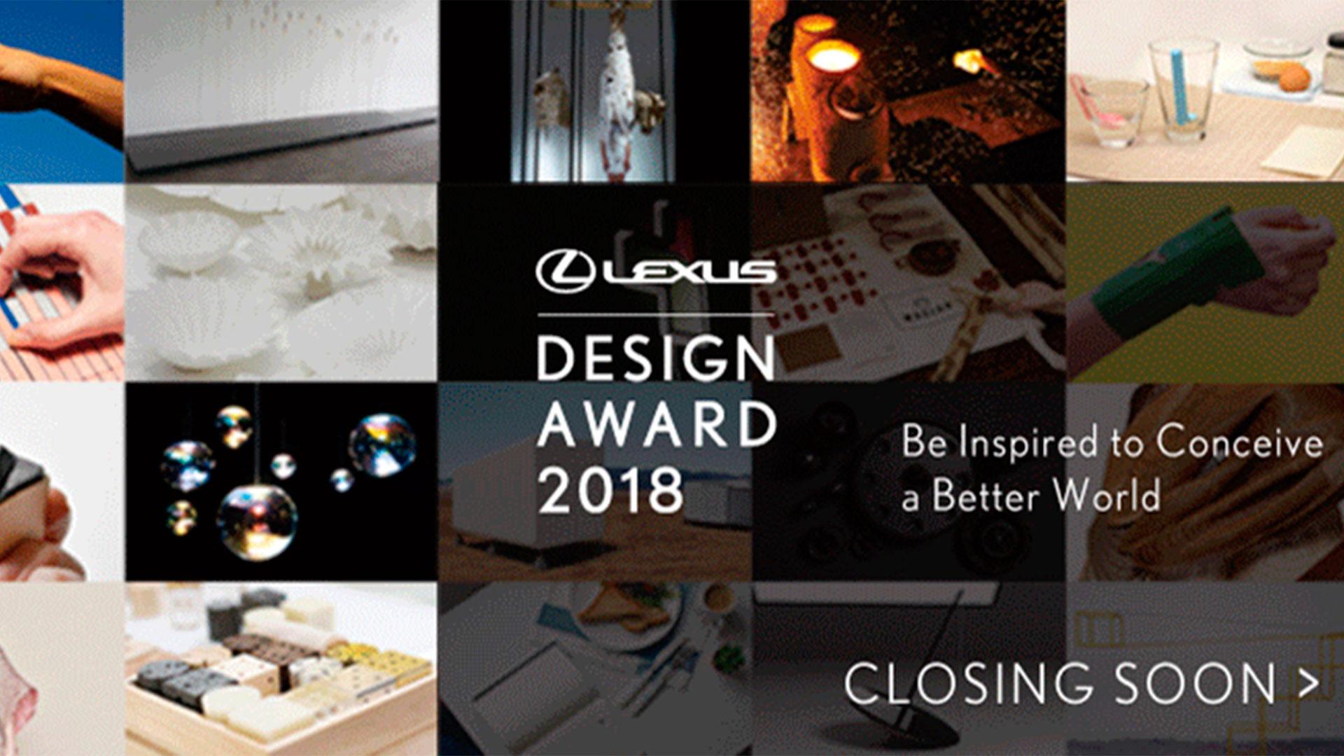 Inspiración Lexus Design Award 2018 hero asset