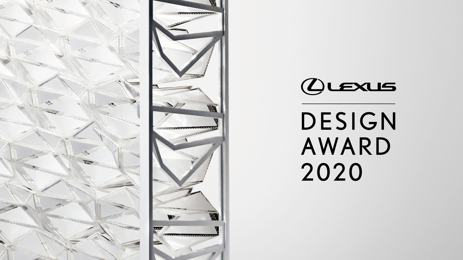 finalistas lexus design awards hero asset
