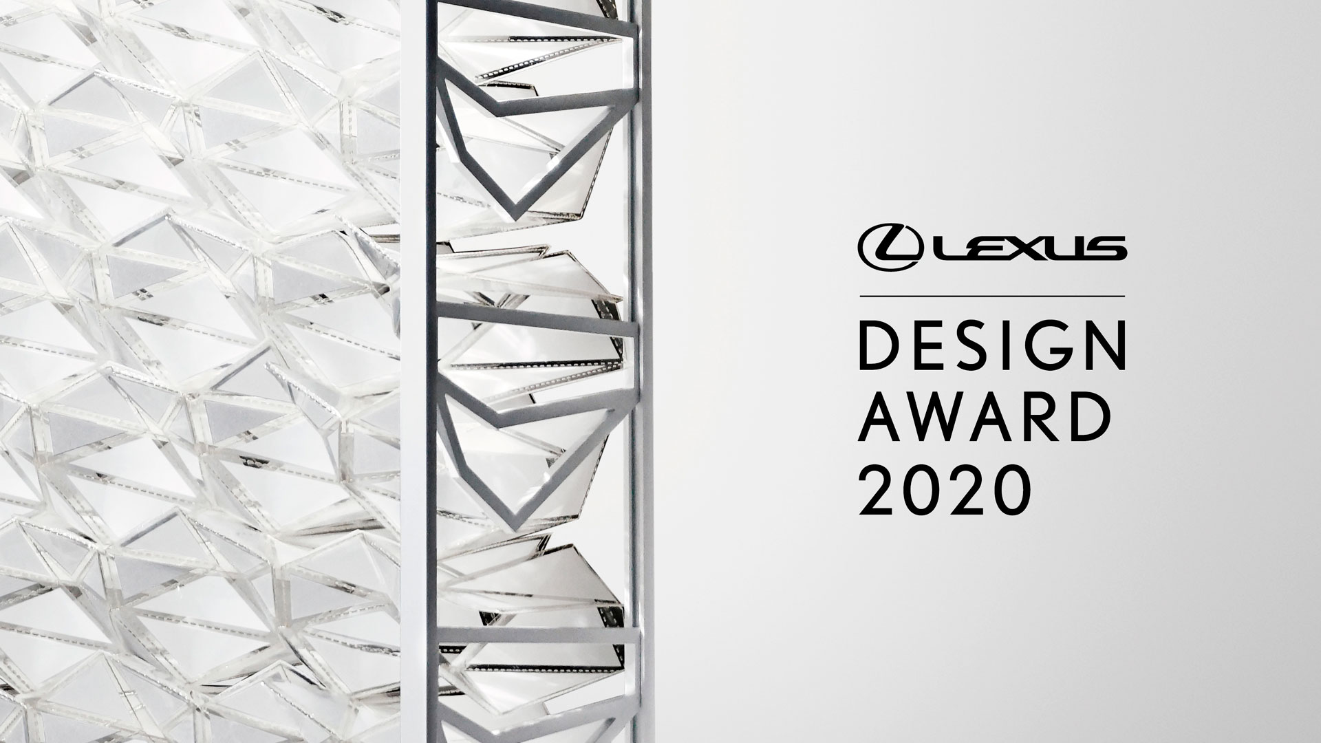Lexus Design Award 2020 hero asset
