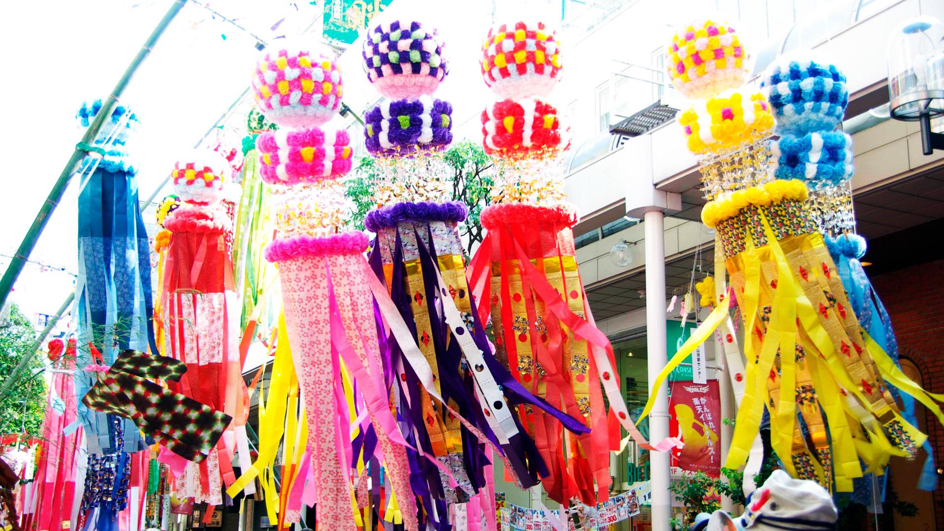 Imagen de la fiesta japonesa Tanabata