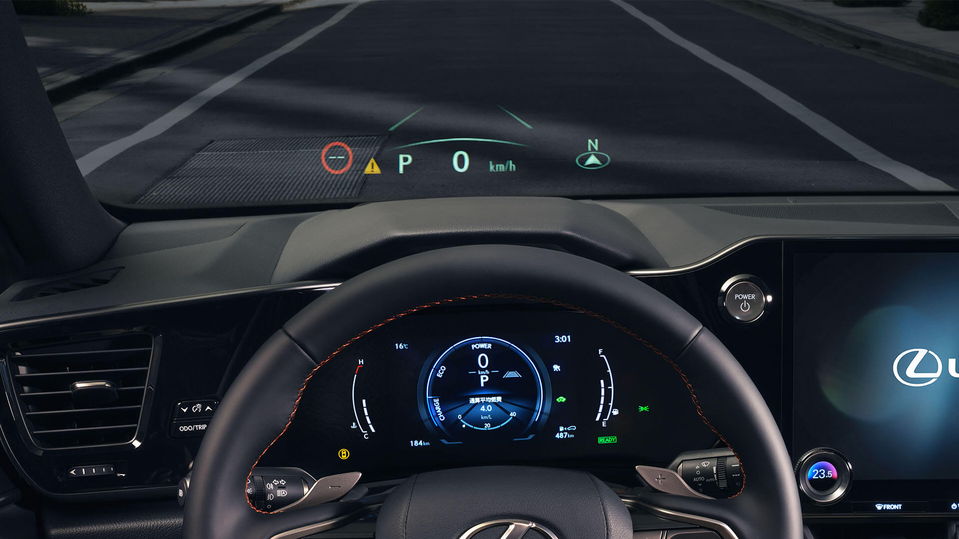 2021 lexus nx experience interior front extra wide 10 inch heads up display