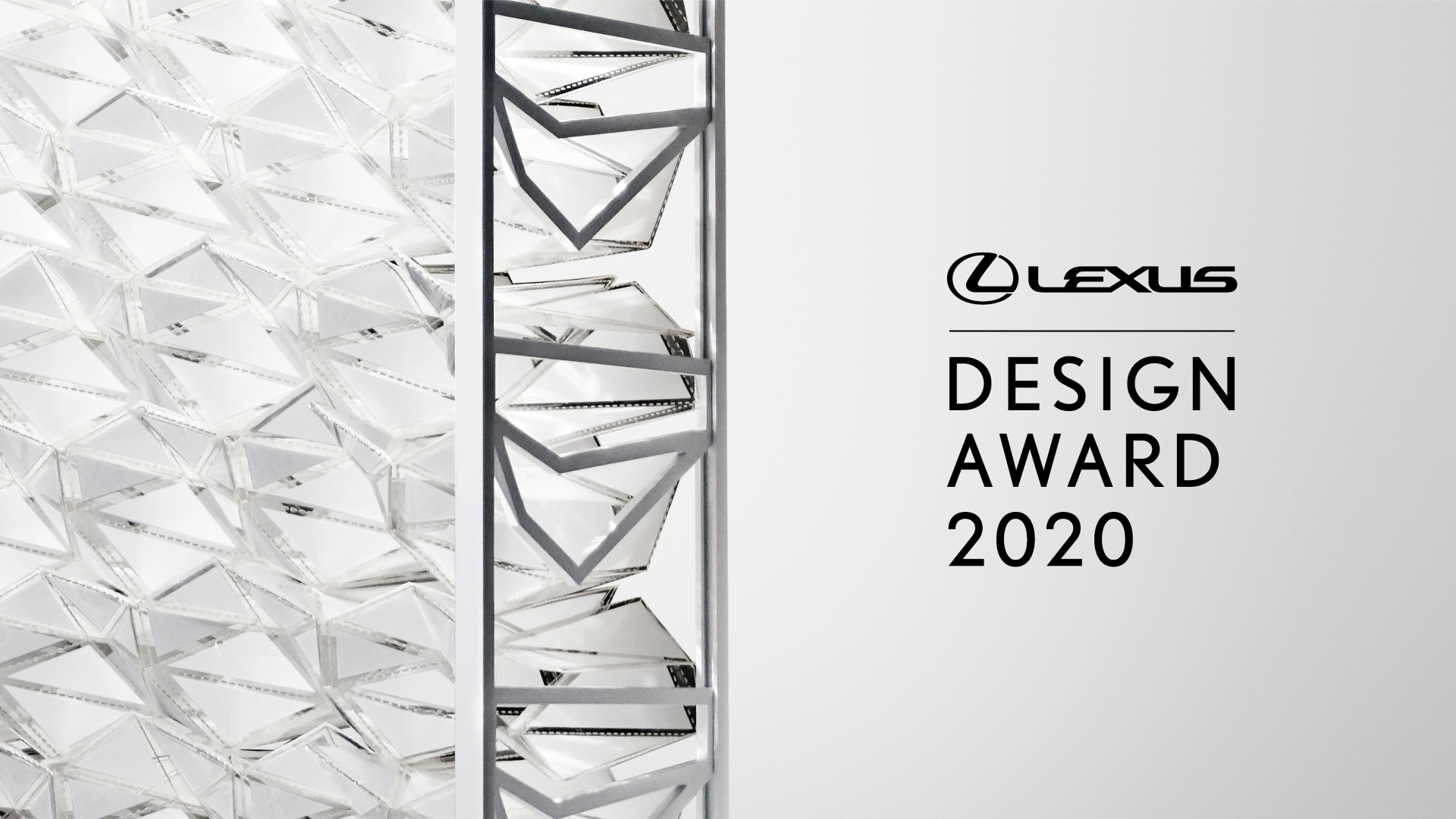 Lexus Design Awards 2020 Hero image