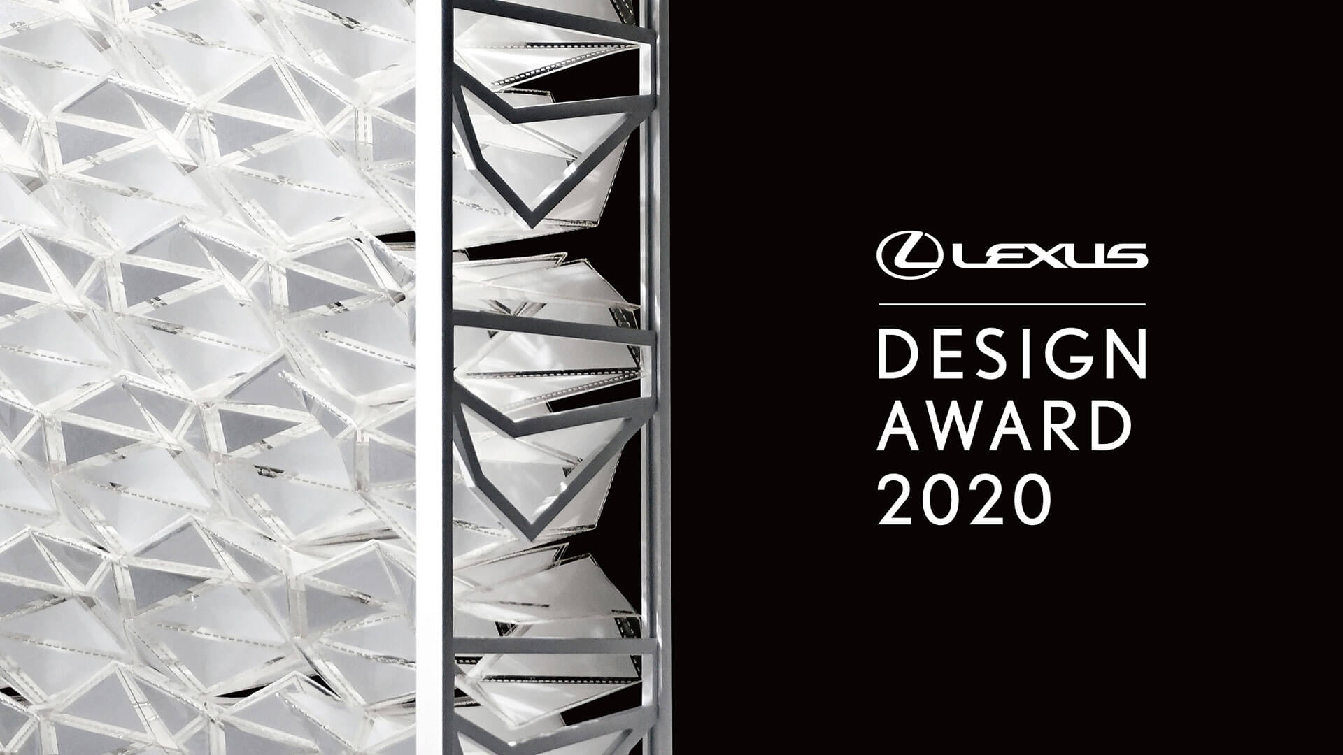 2019 lexus design awards entries