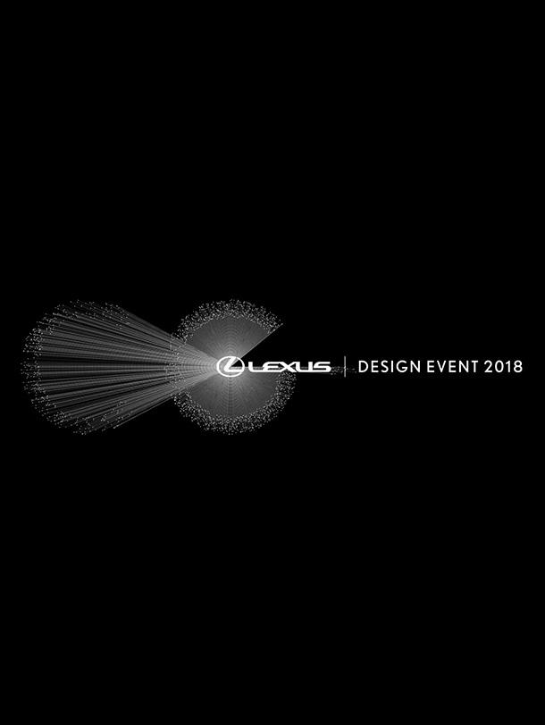 Lexus op grootste designbeurs
