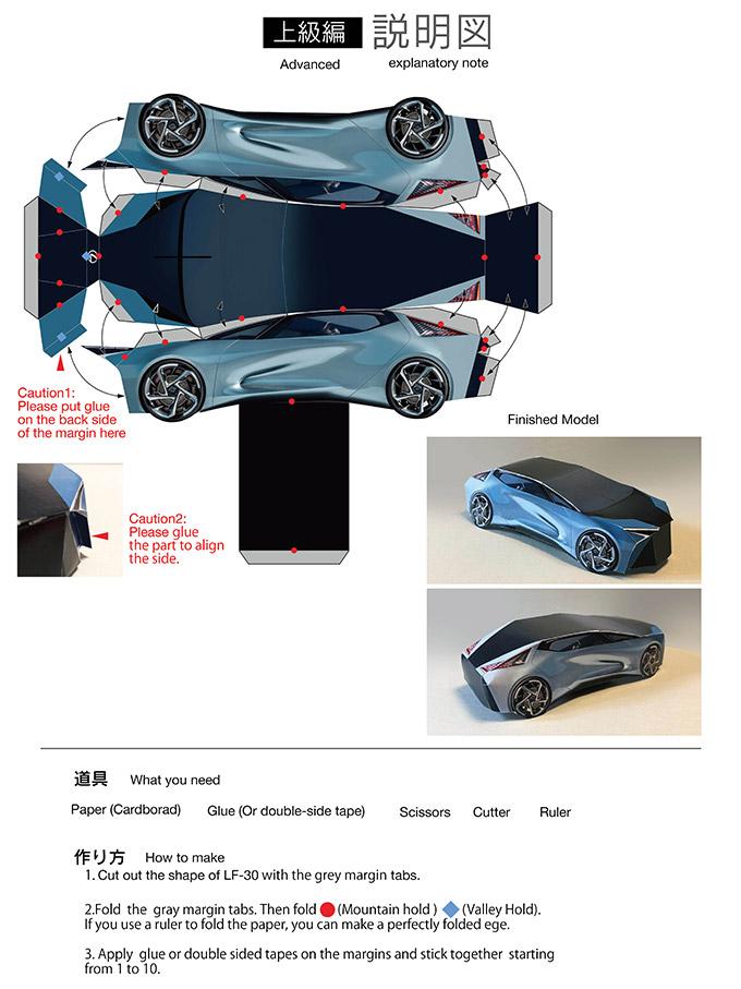 2020 018 Maak uw eigen Lexus gewoon thuis IMG1 even printen