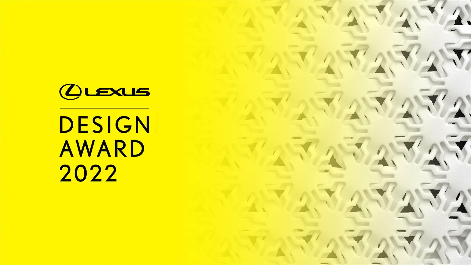 2021 lexus design award 2020