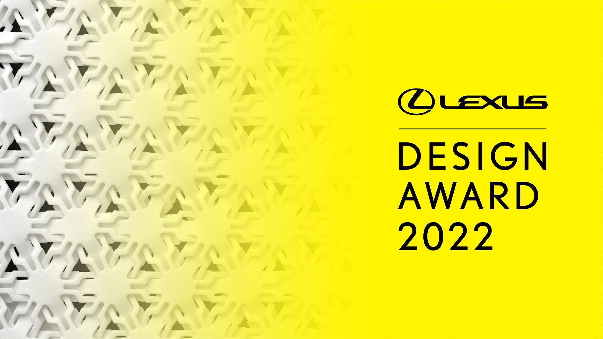 Lexus anuncia mentores para o Lexus Design Award 2022 Image